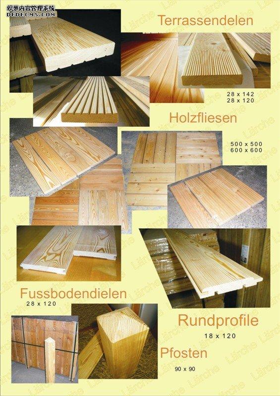 杉木板与桑拿板的区别